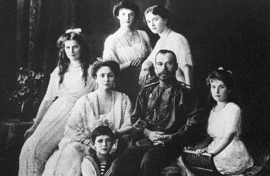 Во Владивостоке представят выставку, посвящённую Романовым