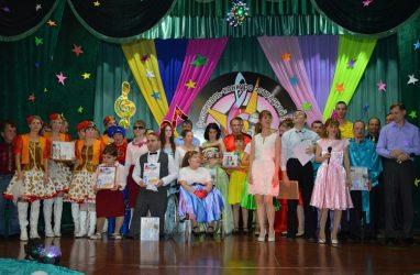 В Приморье прошёл творческий фестиваль людей с инвалидностью