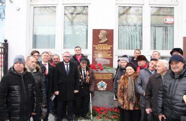Мемориальную доску Сталину установили во Владивостоке
