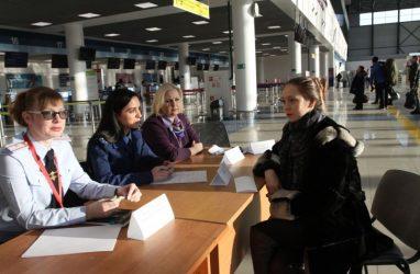 Вопросы о перевозке животных оказались одними из самых частых на акции «Час пассажира» в аэропорту Владивосток