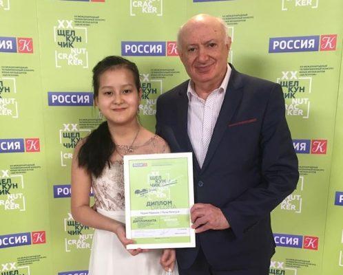 Мария Меренюк