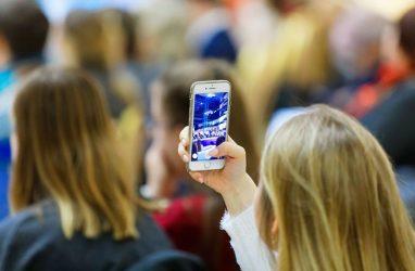 Школьники на Дальнем Востоке уже понимают, что такое «персональные данные»