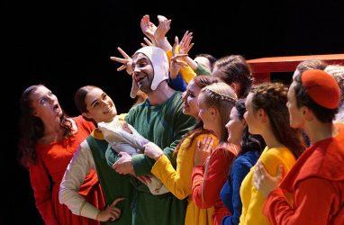 Во Владивостоке стартовали гастроли Российского государственного института сценических искусств