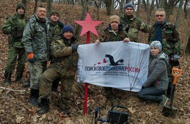 Памятный знак на месте гибели советского воина установили в Приморье
