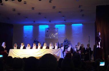 VII Дальневосточный зимний фестиваль искусств стартовал во Владивостоке с концерта памяти выдающегося хормейстера