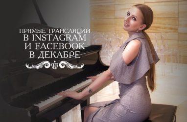 Приморская сцена Мариинского театра будет транслировать свои «Театральные предисловия»