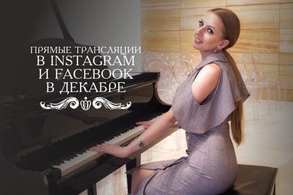 Наталья Рогудеева