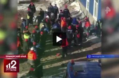 Полиция опровергла сообщение о массовой драке рабочих в Приморье