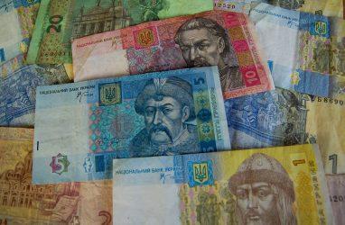 Каким будет обменный курс гривны в 2020 году?