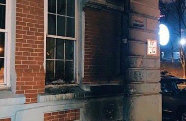 Во Владивостоке попытались сжечь салон красоты в историческом здании