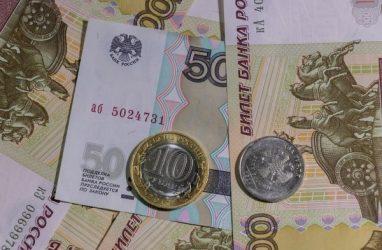 Житель Приморья выиграл в лотерею миллион рублей
