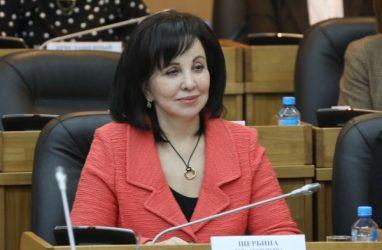 Правительство Приморья возглавит Вера Щербина