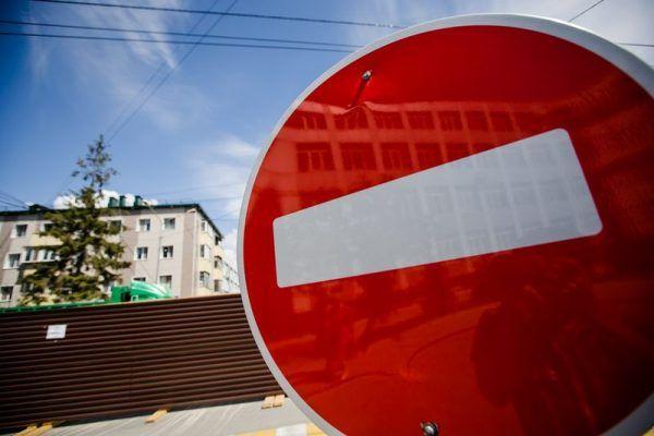 Кирпич, дорожный знак