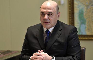 Мишустин согласился стать новым премьер-министром России