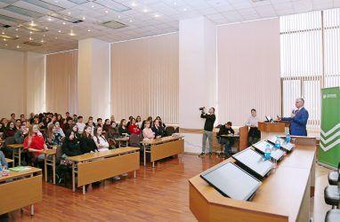 ВГУЭС в 2020 году откроет новый профиль подготовки — «Цифровая экономика»