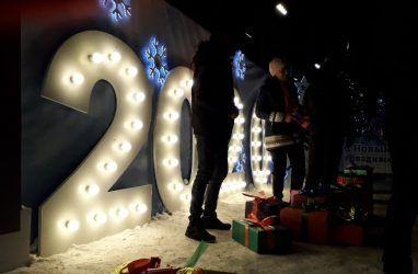 Массовые новогодние гулянья прошли в последний день 2019 года во Владивостоке