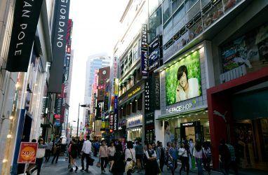 В Южной Корее выявили первый случай заболевания пневмонией от нового вида коронавируса