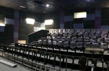 В кинотеатре Артёма открыли кинозал почти за 11 млн рублей