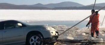 Утопленный автомобиль
