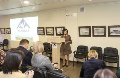 В Приморье открыли первый Центр социальных инноваций в области культуры