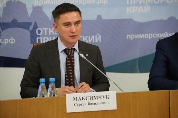 Сергей Максимчук