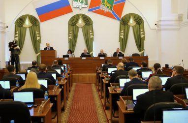 Выяснилось, на что Владивостоку «подкинули» 300 млн рублей