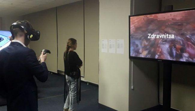 """Одна из работ выставки """"Технологии соучастия"""""""