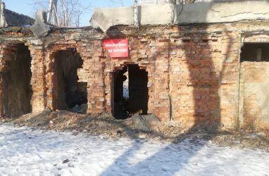 Уже пять лет в приморском Артёме требуют от властей снести «чудовищный» объект в центре города