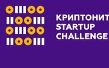 Проект из Владивостока – первый на Криптонит Startup Challenge