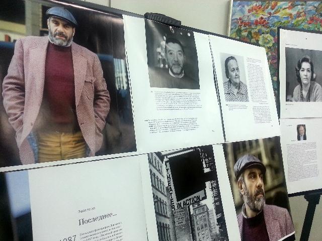 Во Владивостоке представили книгу «Сергей Довлатов в фотографиях и воспоминаниях Нины Аловерт»