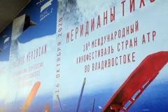 """""""Аллею звезд"""" во Владивостоке пополнили новые """"ручки"""""""