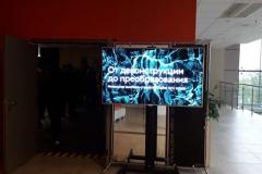 Во Владивостоке открылась выставка работ студентов первой в России магистерской программы «Цифровое искусство»