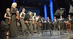 Эстрадный оркестр Приморской филармонии