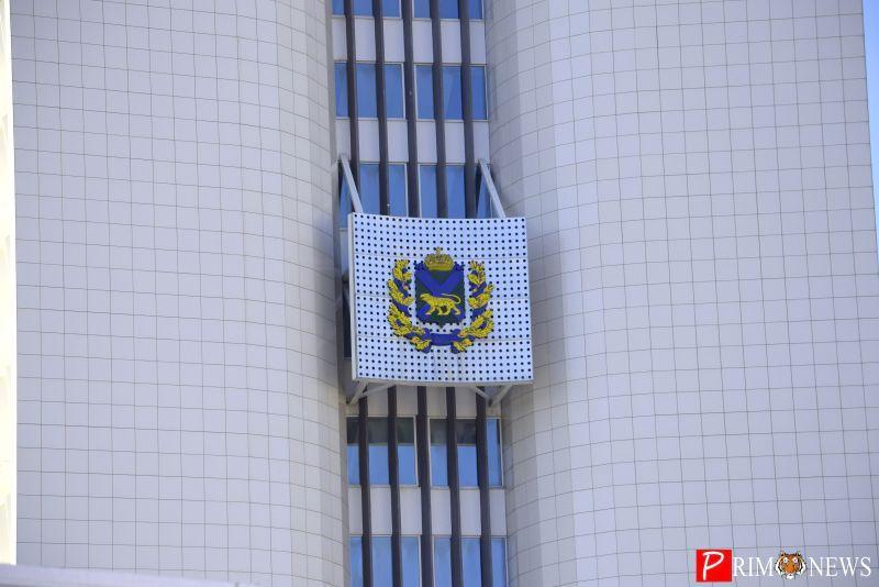 Здание администрации Приморского края