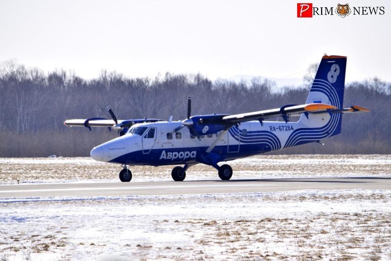 Самолет DHC-6, Аврора