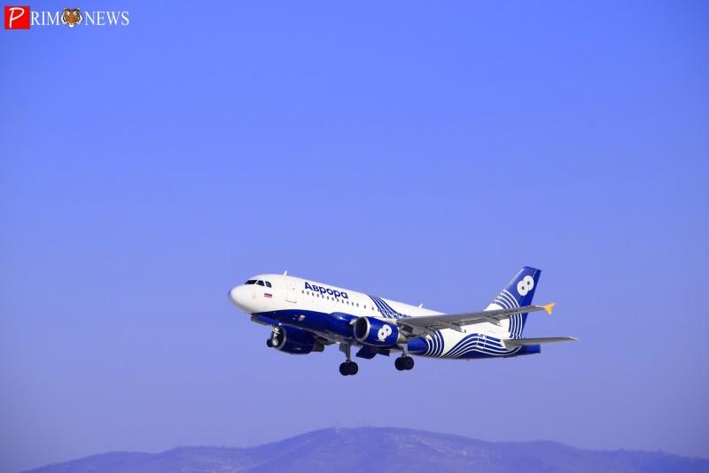 Самолет, Аврора