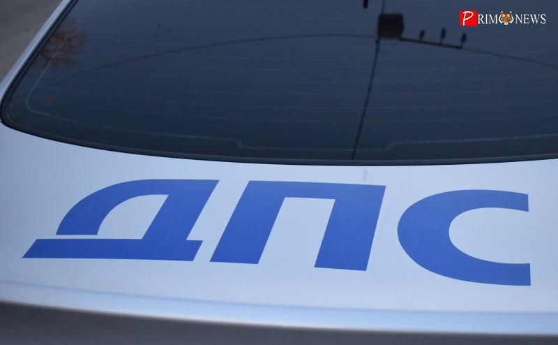 За сутки на дорогах Приморья произошло 81 ДТП — полиция