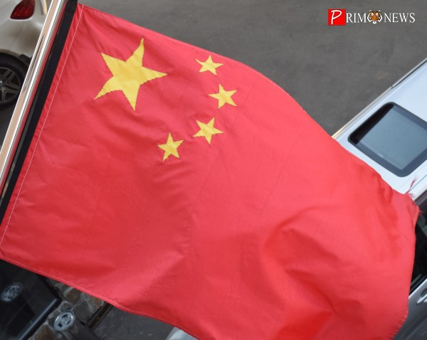 флаг Китая, Китай, КНР