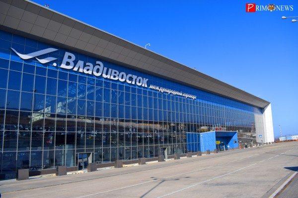 Аэропорт Владивостока, аэропорт
