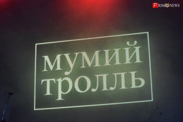 Фильм группы «Мумий Тролль» «SOS Матросу» выйдет в российский прокат 15 февраля