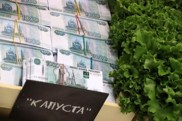 Рубль. Фото Станислава Красильникова, ТАСС