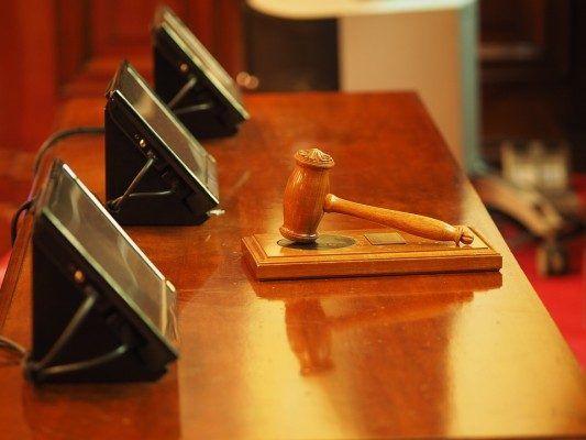 Суд, в суде