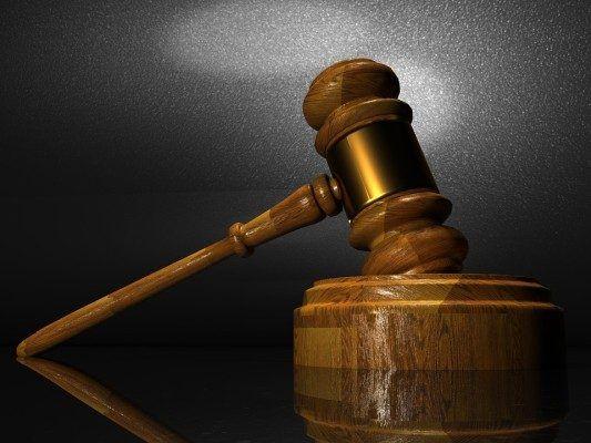 Суд, судебная власть