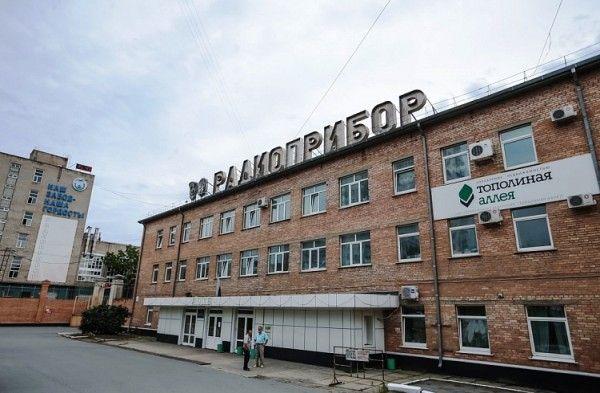 Радиоприбор, ОАО «Радиоприбор». Фото: пресс-служба администрации Приморского края