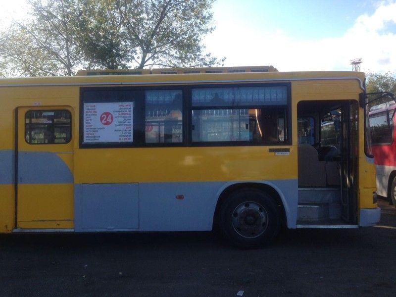 Автобус №24. Общественный транспорт. Фото: пресс-служба администрации Владивостока