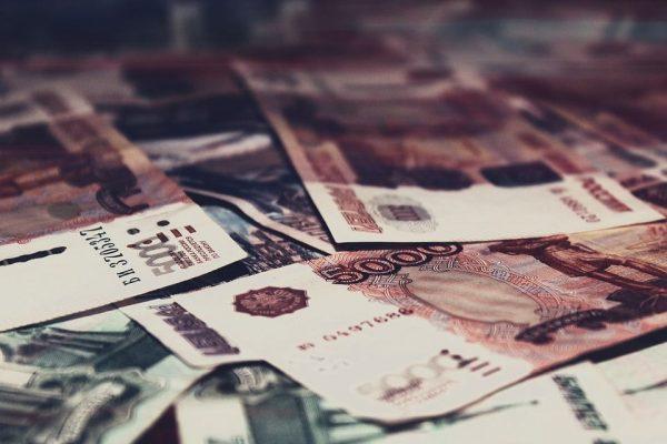Рубль, деньги, купюры