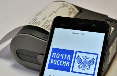 В Приморье мобильные почтальоны с начала 2020 года приняли 409 тысяч платежей