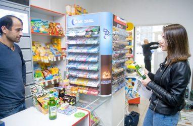 Меньше коммерческих организаций и больше индивидуальных предпринимателей стало во Владивостоке