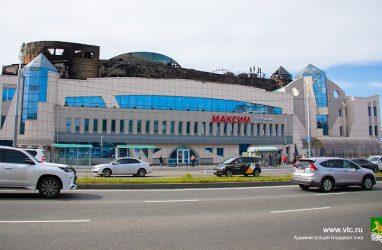 Арендаторы сгоревшего во Владивостоке ТЦ «Максим» пожаловались на отсутствие официальной информации о причинах пожара