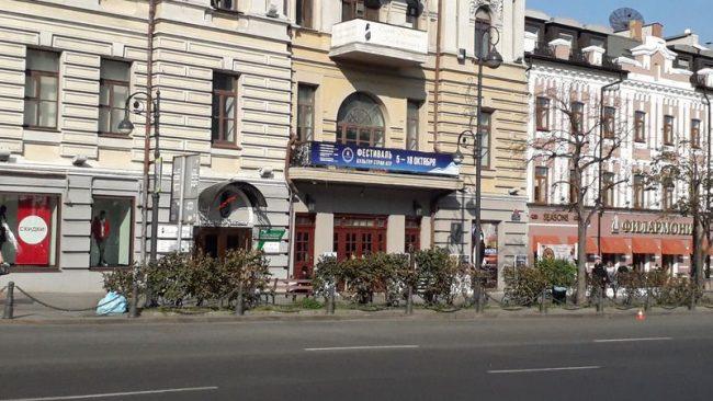 Приморская филармония, музыка, улица Светланская
